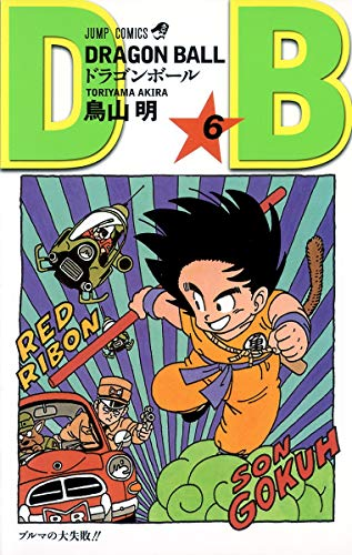 DRAGON BALL 6: editor: ToÌkyoÌ :