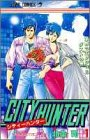 City Hunter (Volume 1) (Jump Comics) (1986) ISBN: 4088523814 [Japanese Import]