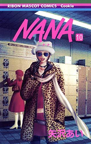 9784088565286: Nana Vol. 10 (Nana) (in Japanese)