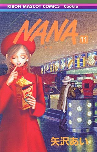 9784088565606: Nana Vol. 11 (Nana) (in Japanese)