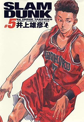 9784088591940: SLAM DUNK full version 5 (Jump Comics Deluxe) (2001) ISBN: 4088591941 [Japanese Import]