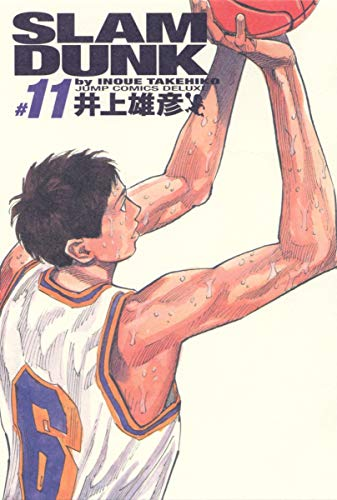 SLAM DUNK full version 11 (Jump Comics Deluxe) (2001) ISBN: 408859200X [Japanese Import]