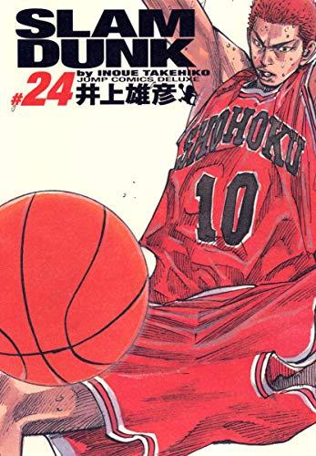 9784088592138: SLAM DUNK full version 24 (Jump Comics Deluxe) (2002) ISBN: 4088592131 [Japanese Import]
