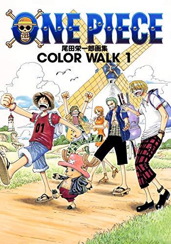 9784088592176: One Piece Color Walk Art Book, Vol. 1