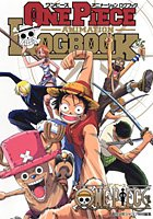 9784088592916: One Piece Animation Logbook Jump Comics Deluxe