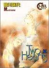Two hearts 2 (YOUNG YOU Comics) (1995) ISBN: 408864218X [Japanese Import]: Shueisha
