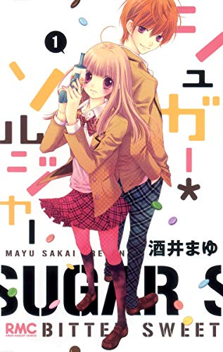 9784088671772: Sugar Soldier, Vol. 01