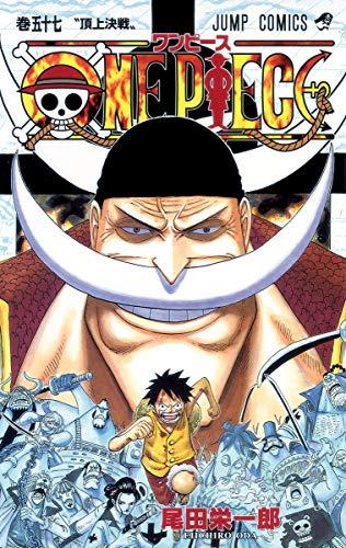 9784088700106: One Piece, Volume 57 (Japanese Edition)