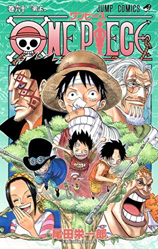 9784088701257: One Piece, Vol. 60 (Japanese Edition)