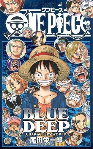 9784088704456: ONE PIECE BLUE DEEP CHARACTERS WORLD (Jump Comics) (2012) ISBN: 4088704452 [Japanese Import]