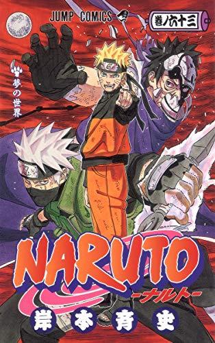 9784088705507: Naruto V63 (English and Japanese Edition)