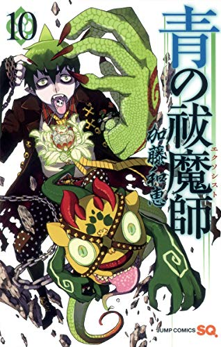 9784088706702: Blue Exorcist Vol. 10 (In Japanese)