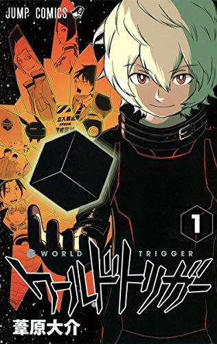 World Trigger [1]: Shueisha