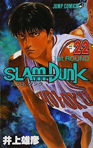 9784088718422: Slam Dunk 22 (Graphic Novels) (22)