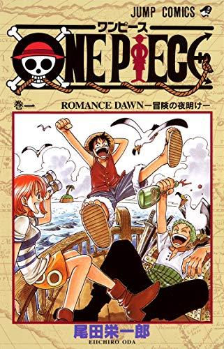 One Piece, Vol. 1 (Japanese Edition): Eiichiro Oda