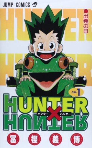 Hunter X Hunter, Vol. 1 [Jun 01, 1998] Yoshihiro Togashi
