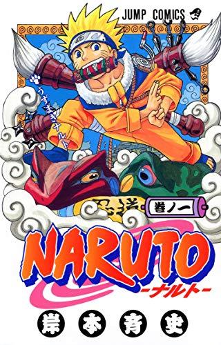 Naruto, Volume 1 (Japanese Edition): Masashi Kishimoto