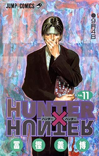 9784088730875: Hunter X Hunter, Vol. 11