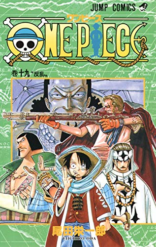 9784088731339: One Piece, Vol. 19 (Japanese Edition)
