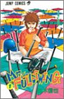 9784088731865: Mr. Full Swing, vol # 1
