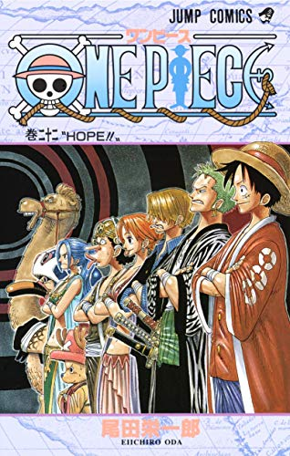 9784088732220: One Piece Vol 22 (Japanese Edition)
