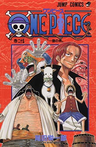 9784088733135: One Piece Vol 25 (Japanese Edition)