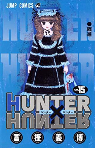 9784088733142: Hunter X Hunter, Vol. 15