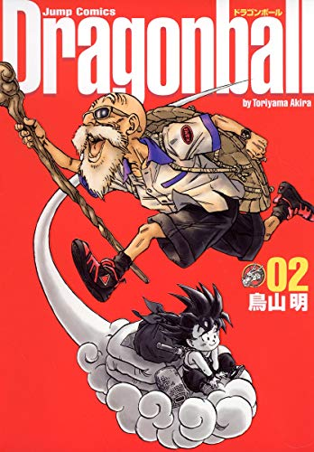 9784088734453: Dragonball (Perfect version) Vol. 2 (Dragon Ball (Kanzen ban)) (in Japanese)