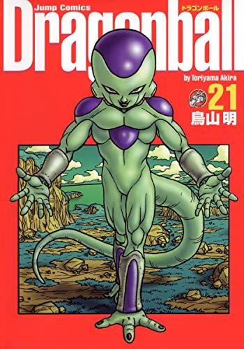 9784088734644: Dragonball (Perfect version) Vol. 21 (Dragon Ball (Kanzen ban)) (in Japanese)
