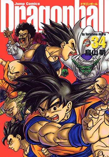 Dragonball Vol. 34 (Dragonball) (in Japanese): Akira Toriyama