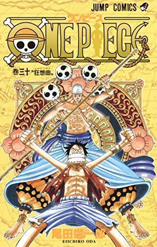9784088735023: One Piece Vol 30 (Japanese Edition)