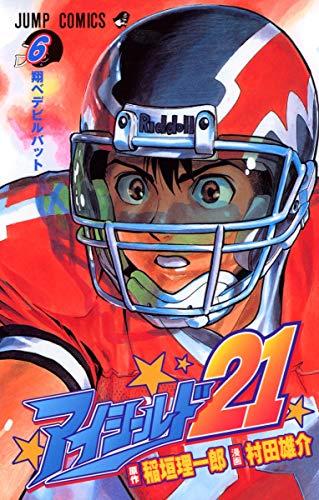9784088735535: Eyeshield 21 Vol.6 (Japanese Edition)