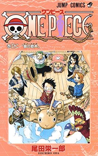 One Piece Vol 32 (Japanese Edition): Eiichiro Oda