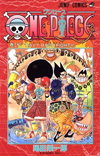 9784088735931: One Piece Vol 33 (Japanese Edition)