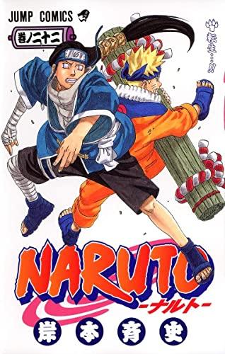 Naruto, Volume 22 (Japanese Edition): Masashi Kishimoto