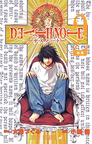 Deathnote Vol. 2 (in Japanese) Tsugumi Ohba