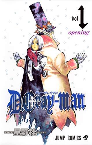 9784088736914: D Gray-man Vol. 1 (D Gray-man) (in Japanese) (Japanese Edition)