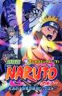 Theater Anime Comic NARUTO [Jump C] Vol. 2 (Gekijyo Ban Naruto) (in Japanese): Masashi Kishimoto