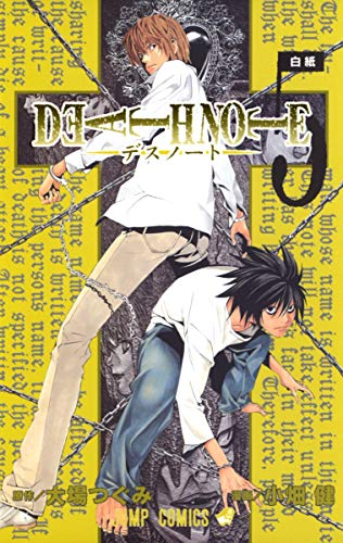 Death Note, Vol. 5 (Japanese Edition)