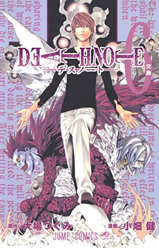 9784088737959: DEATH NOTE vol.6 [Japanese Edition] (all 12 volumes + How to Read(vol.13))