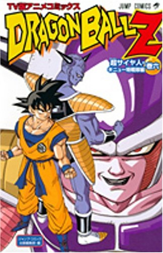 9784088740881: TV version Anime Comics DRAGON BALL Z Super Saiyan, Ginyu Rangers Hen 6 (Jump Comics) (2006) ISBN: 4088740882 [Japanese Import]