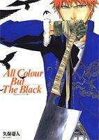 9784088741734: All Colour But The Black: Burīchi Irasutoshū