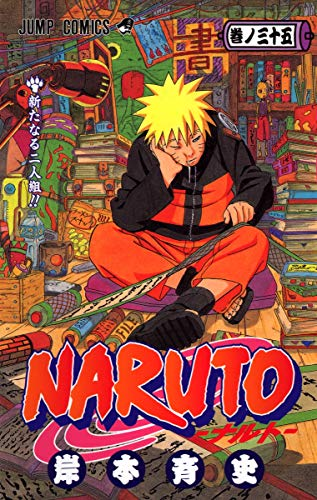 9784088742731: Naruto 35 (Japanese Edition)