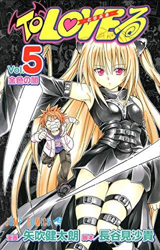 9784088744056: To Love-Ru Vol. 5 (In Japanese)