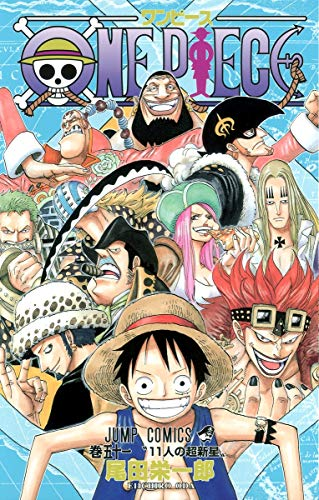 9784088745633: One Piece Vol 51 (Japanese Edition)