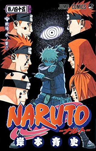 9784088746272: Naruto, Vol. 45 (Japanese Edition)