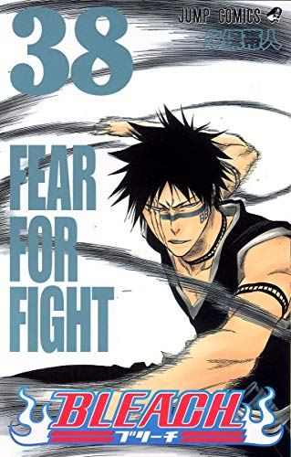 9784088746494: [Bleach 38 Fear for Fight]