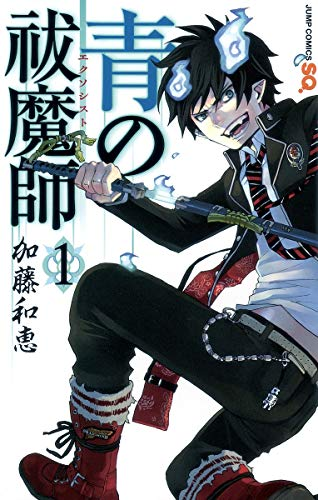 9784088747095: Blue Exorcist, Vol. 1 (In Japanese)