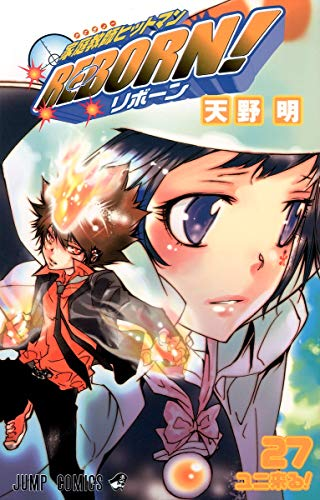 Reborn!, Volume 27: kira Amano