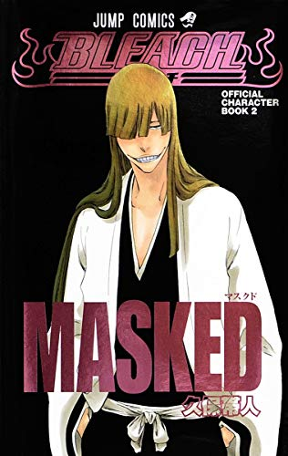 9784088748450: MASKED BLEACH OFFICIAL CHARACTER BOOK 2